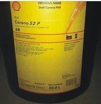 壳牌68#抗磨液压油