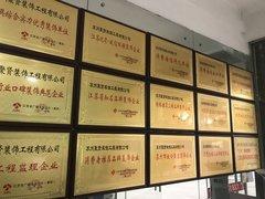 苏州吴江开发区厂房装修