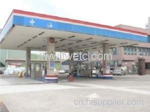 西濱加油站油品汙染修復工程