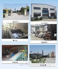 杭州某危废厂环境调查及风险评估