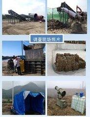 寧波某垃圾填埋場垃圾處理與土壤修復工程