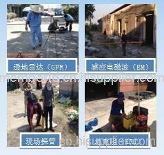 上海某电镀厂污染场地调查