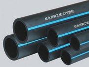 貴州給水管