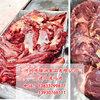 熟羊肉牛肉