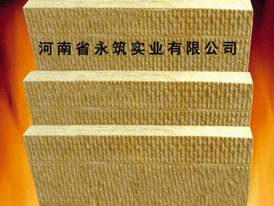 郑州岩棉板专业供货商_郑州防火岩棉批发