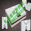 西安彩箱包裝水果箱包裝箱食品箱水果箱定制葡萄箱優*紙箱包裝