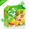 西安印刷酒盒彩盒包裝盒紙盒包裝禮品盒定制訂做