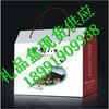 西安高档礼品盒生产厂家