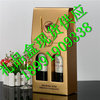 西安訂制丹鳳葡萄酒禮品包裝盒