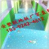西安宾馆塑胶地板每平米价格