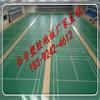 西安运动场塑胶地板厚度