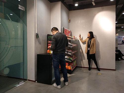 广州珠江新城-共享办公(95L小冰箱)