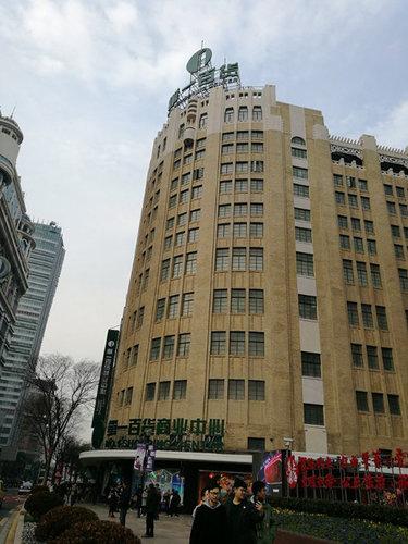 上海南京东路第一百货-敞开式风冷中岛展示柜(个性化非标定制)