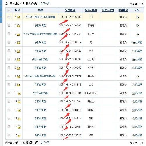 郑州网络宣传价格 专业的郑州关键词优化在郑州有提供