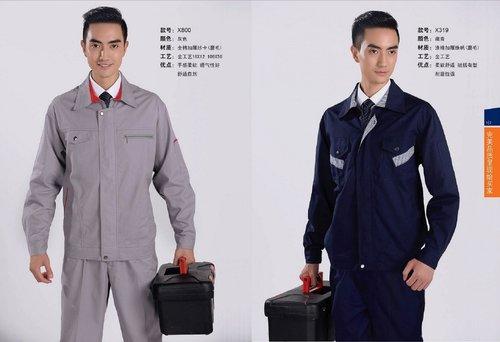 柳州工作服——清洗衣物的*有效的技巧