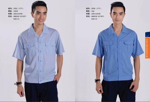 柳州工作服的設計與制作