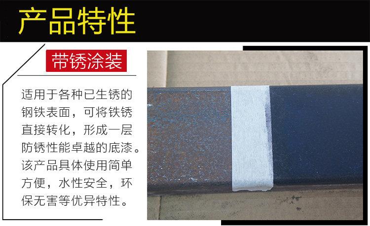 黑龙江水性金属防锈漆经销商福建哪里买水性金属防锈漆