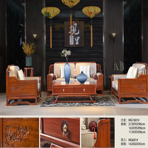 贵州中式家具
