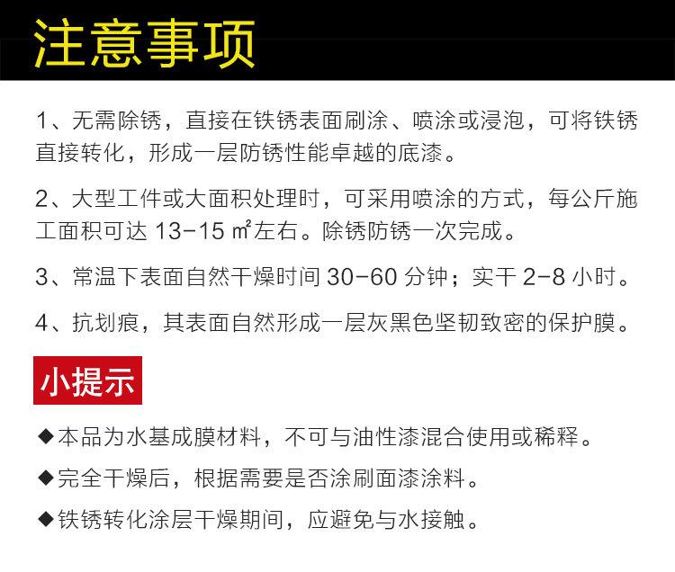 重庆水性金属防锈漆厂家直销——价位合理的水性金属防锈漆尽在安必信新材料科技
