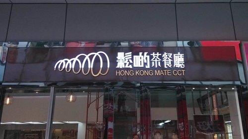 柳州招牌制作——招牌制作的發展前景
