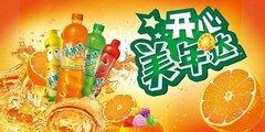 柳州廣告設計公司