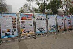 柳州廣全——不銹鋼宣傳欄