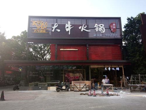 柳州大型門頭制作