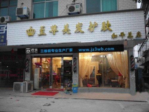 柳州招牌制作——LED發光字廣告招牌的安裝方法