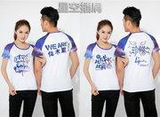 柳州文化衫——文化衫歷史