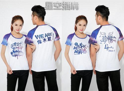 柳州文化衫—— 去除污漬的妙招?