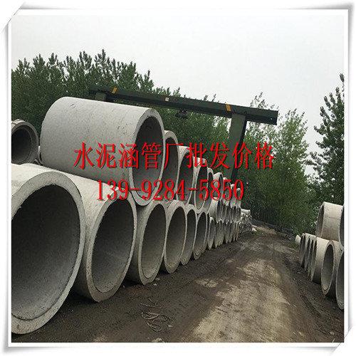 渭南300水泥管价钱