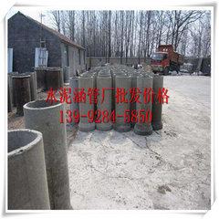 甘肃1.5水泥管价钱是多少