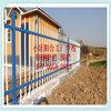 西安围墙锌钢护栏