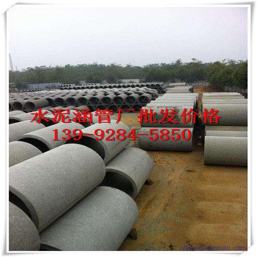 西安800水泥管多少钱一米