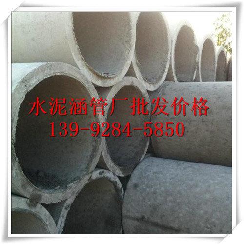 三园水泥管厂家的几种制管工艺精选