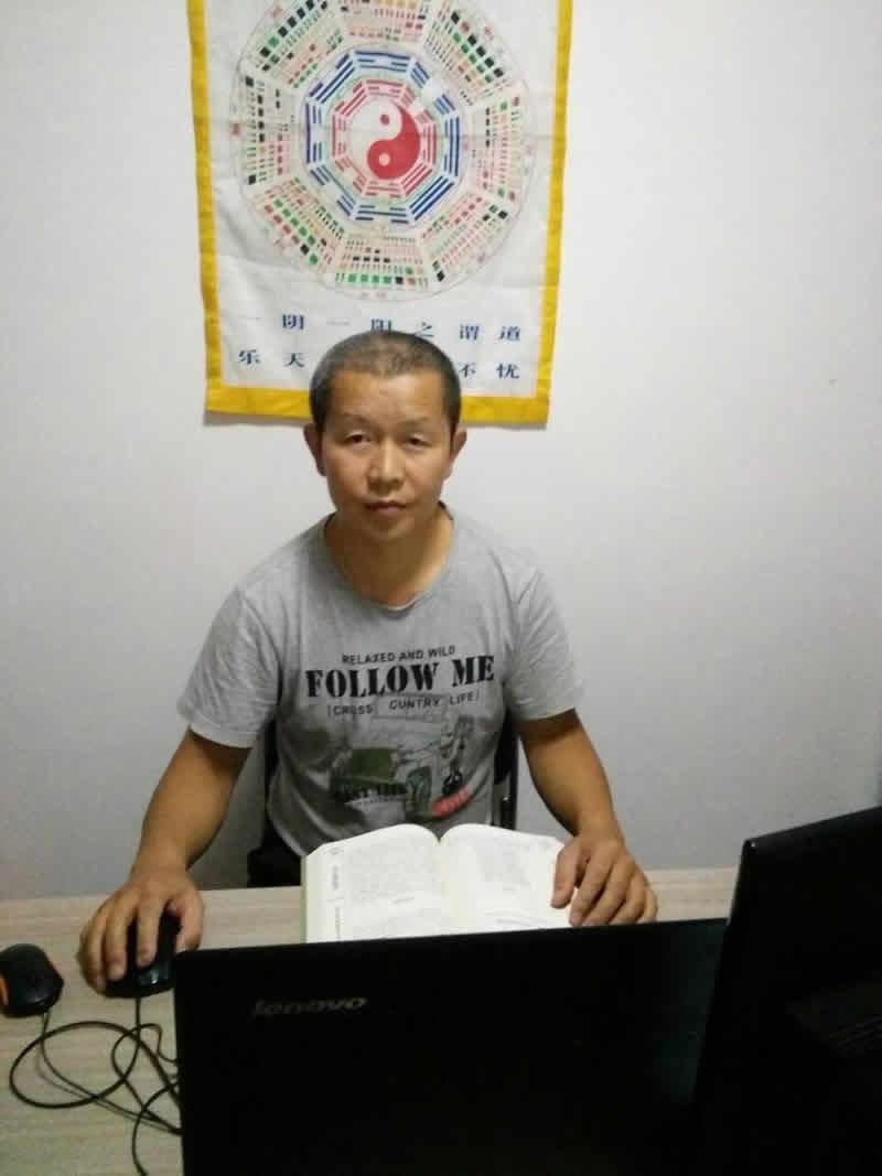 北京风水培训学校|北京风水培训-龙洺大师堂长眼法风水
