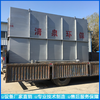 南京酒厂污水处理设备