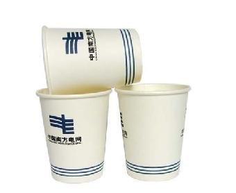 漳州广告纸杯供应商_漳州广告纸杯批发