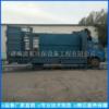 湖南淀粉厂污水处理设备