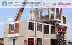 预制装配式住宅是一种环保工艺住宅