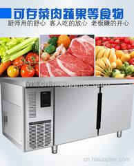 四川绿零标准款平冷工作台冷柜商用卧式冰柜冰箱冷藏冷冻不锈钢厨房柜