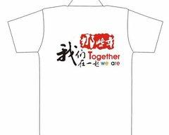 柳州文化衫