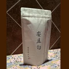 福州镀铝复合茶袋定制
