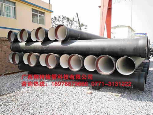 南宁铸铁管生产商