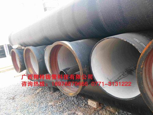 南宁球墨铸铁管生产商家