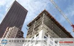 装配式建筑工程有助于改善环境污染