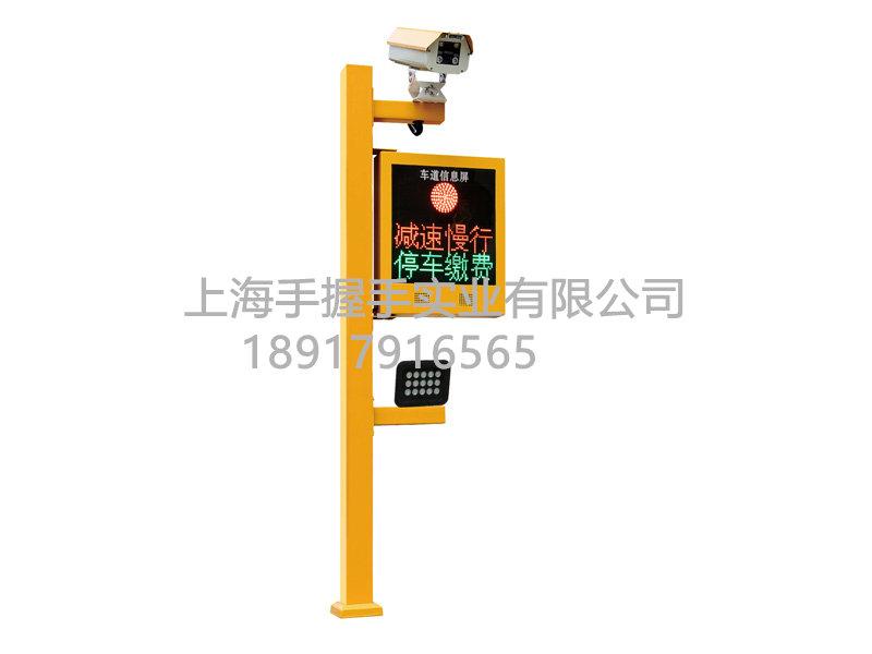 上海市哪里可以买到停车场收费系统——停车场收费系统价位