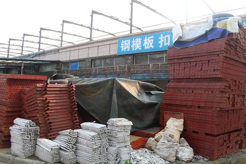 贵州钢模板售价