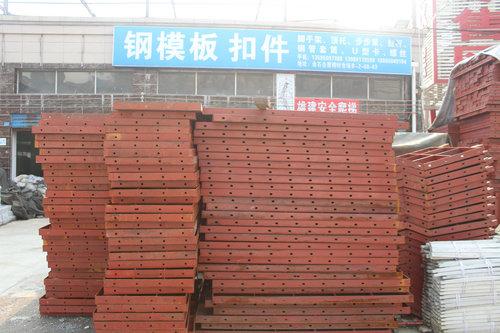 使用组合钢模板的安全措施