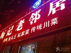 柳州LED廣告牌制作